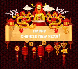 Chinese New Year greeting card on parchment scroll