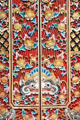 Balinese Woodcraft - Closeup of Colorful Ornamental Wooden Door