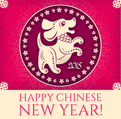 Happy Chinese New Year with Zodiac Dog, Lunar Calendar. Chinese Cute Character and 2018 Lettering. Prosperous Design. Vector illustration