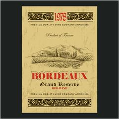 Vintage wine label. Drawing vineyard