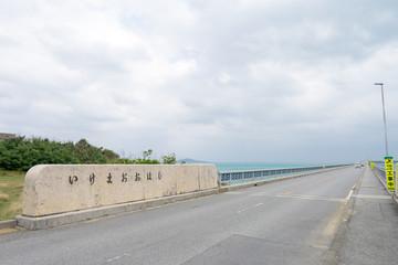 池間大橋の風景