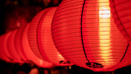 Chinese lantern at cultural heritage