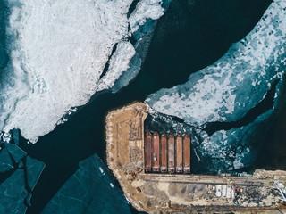 Aerial view of Baikal Lake