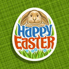 Vector logo for Easter holiday, original handwritten brush typeface for text happy easter, brown rabbit on background of shape white egg, easter modern concept with cute bunny and grass with flowers.