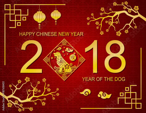 happy chinese new year 2018 background year of the dog stock image and royalty free vector files on fotoliacom pic 187618541