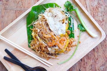 """Pad Mee Korat """"Korat's stir fried noodle"""""""