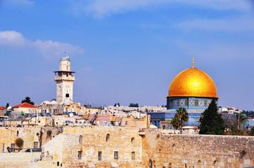 Omar Mosque (Golden Dome) on Temple Mount, Old City Jerusalem, Israel