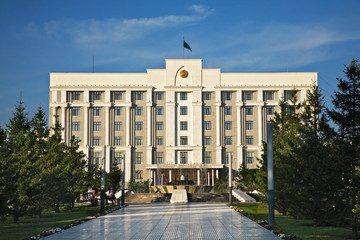 Akimat - City hall at Independence square in Karaganda. Kazakhstan