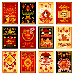 Chinese New Year card set for asian holiday design