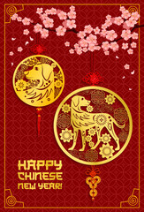 Chinese zodiac dog for New Year greeting card