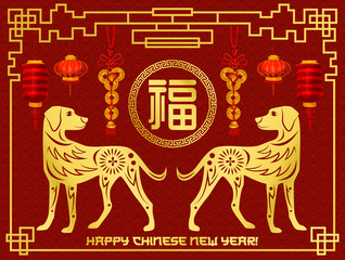 Dog in golden frame for Chinese New Year card