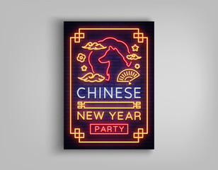 Chinese New Year 2018 Party poster. Design brochure template, neon vibrant banner, flyer, greeting card, an invitation to a party. Celebration of the New Year of China. Vector illustration