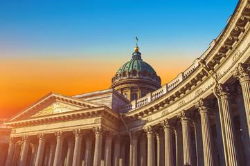 View Kazan Cathedral in Saint Petersburg sunrise sky morning.