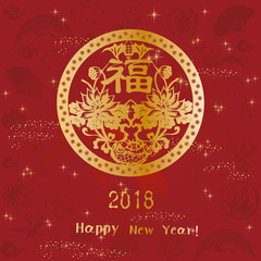 2018 new year greeting card with Chinese traditional paper-cutting