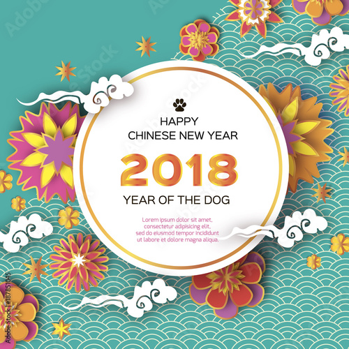Happy Chinese New Year 2018 Greeting card. Year of the Dog. Origami ...
