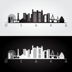 Osaka skyline and landmarks silhouette, black and white design, vector illustration.