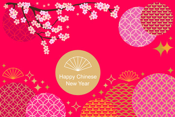 Happy Chinese New Year card. Colorful abstract geometric ornaments, blooming flowers and oriental lanterns on red background.