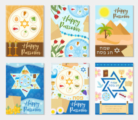 Passover set poster, invitation, flyer, greeting card. Pesach template for your design with festive Seder table, kosher food, matzah, david star. Jewish holiday background. Vector illustration