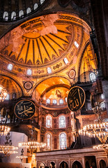 Hagia Sophia extraordinary interior details Istanbul Turkey - architecture background