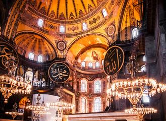 Hagia Sophia extraordinary interior details Istanbul Turkey - architecture background