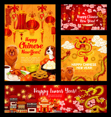 Chinese Dog lunar New Year vector greeting design