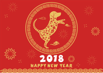 Happy Chinese New Year,spring festival,vector background