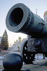 King Cannon (Tsar Pushka) shown in Moscow Kremlin