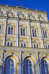 Grand Kremlin Palace of Moscow Kremlin. Color photo