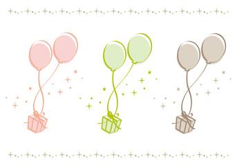風船とプレゼント