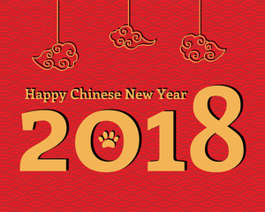 2018 Chinese New Year greeting card, banner with numbers with dog paw print, clouds, typography. Isolated objects. Vector illustration. Festive design elements.