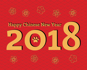 2018 Chinese New Year greeting card, banner with numbers with dog paw print, flowers, typography. Isolated objects. Vector illustration. Festive design elements.