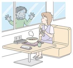 ツイてない席に座った女性