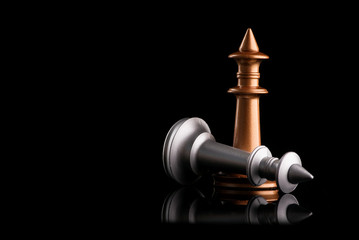 The concept of leadership and victory with chess king