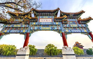 Chinese Gate Arrow Tower Gugong Forbidden City Palace Beijing China