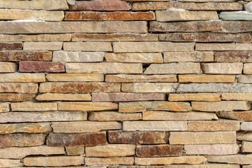 Sandstone brick wall texture background