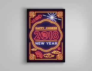 Happy Chinese New Year 2018 poster in a neon style. Vector illustration. Neon sign, brochure, postcard, bright greetings with the new Chinese year of 2018, a vivid sign, night neon advertising