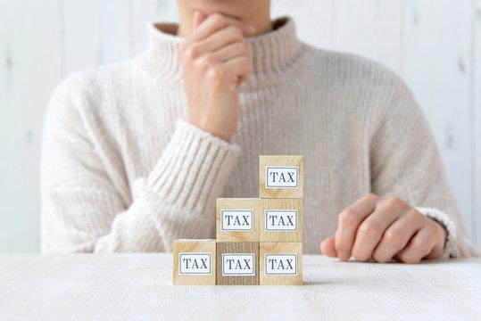 税金の悩み