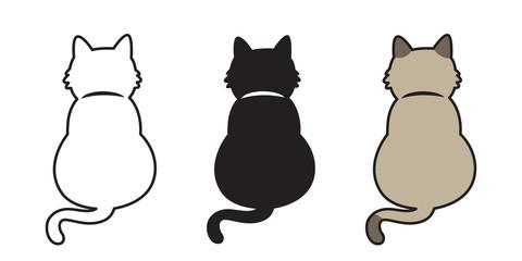 Cat Vector icon logo kitten neko doodle illustration cartoon character