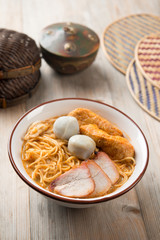 Curry Noodles Asian food