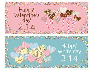バレンタインデー・ホワイトデー バナー素材セット