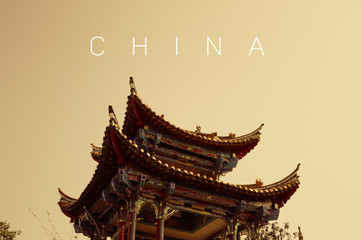 CHINA - YUNNAN - KUNMING - Sign, banner, illustration, title, cover, pavilion, temple