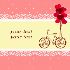 Valentine's Day. Postcard for Valentine's Day with a decorative