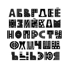 Cute childrens Russian alphabet