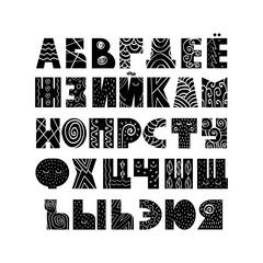 Cute childrens Russian alphabet