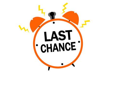 Last chance alarm clock