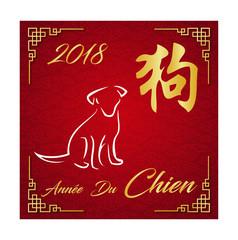Carte dorée nouvel an chinois année du chien