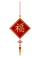 Chinese new year knot. Symbol of good luck
