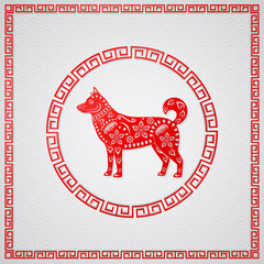 Happy chinese new year 2018 card with dog zodiac symbol