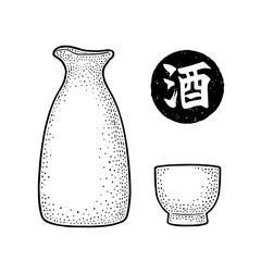 Sake glass, bottle and japan hieroglyph. Vector vintage engraving