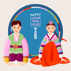 Korean Lunar New Year. Seollal. Korean tradition. Children in traditional dress. Black and white.